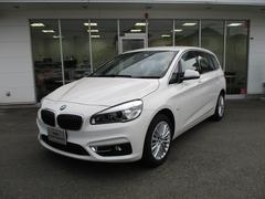 BMW218iグランツアラー ラグジュアリー 4年保証 認定中古車