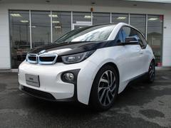 BMWアトリエ レンジ・エクステンダー装備車 認定中古車 ACC付