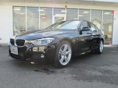 BMW318i Mスポーツ 4年保証 認定中古車 ナビ ETC