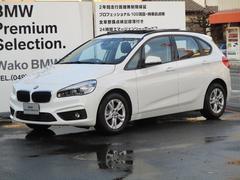 BMW218iアクティブツアラー サンルーフ ETC Bカメラ