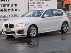 BMW118d Mスポーツ 4年保証 認定中古車 ナビ ETC