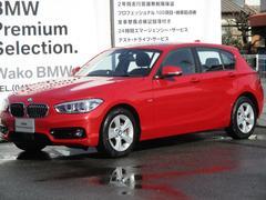 BMW118d スポーツ 4年保証 認定中古車 サンルーフ ACC