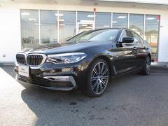 BMW523d ラグジュアリー 4年保証 認定中古車保証