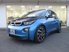 BMWスイート レンジ・エクステンダー装備車 4年保証 認定中古車