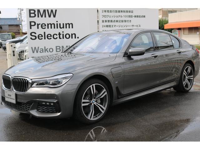 BMW 740eアイパフォーマンスMスポーツ 革 ACC 認定中古車