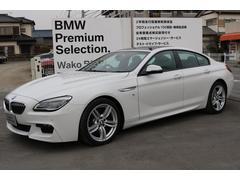 BMW640iグランクーペ 4年保証 認定中古車 追従機能 ETC