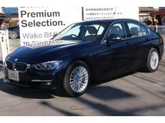 BMW330eラグジュアリーアイパフォーマンス 追従機能 Bカメラ
