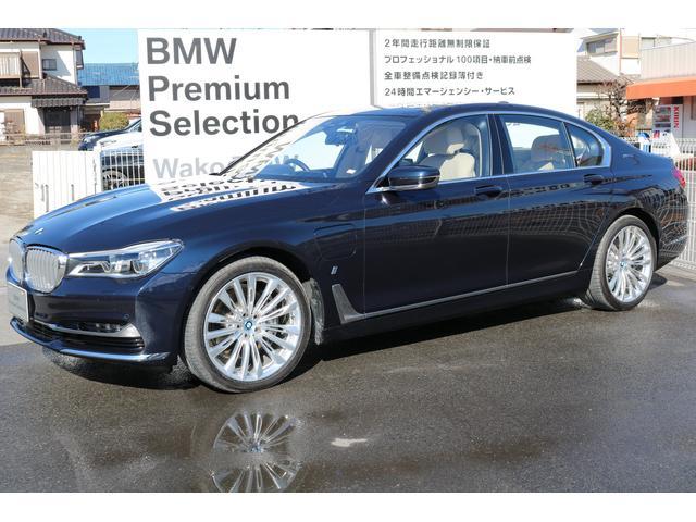 BMW 740eアイパフォーマンス