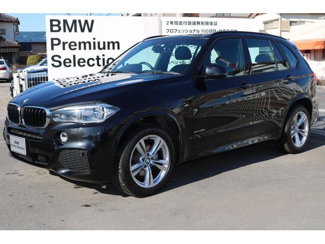 BMW xDrive 35i Mスポーツ 4年保証 認定中古車