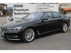 BMW740i 4年保証 認定中古車 サンルーフ
