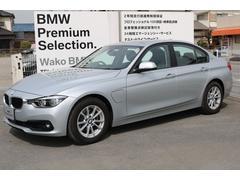 BMW330eアイパフォーマンス 4年保証 認定中古車