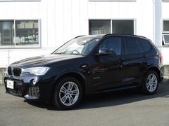 BMW X3xDrive 20d Mスポーツ 認定中古車 ACC