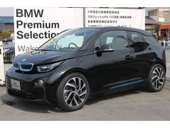 BMWスイート レンジ・エクステンダー装備車 認定中古車 ACC