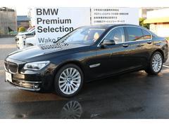 BMW750i 認定中古車 珍しい左ハンドルです