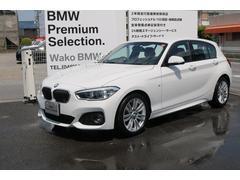BMW118d Mスポーツ 認定中古車