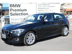 BMW120i Mスポーツ 認定中古車