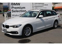 BMW318iツーリング SE 認定中古車