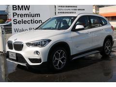 BMW X1xDrive 18d xライン ナビ Bカメラ 認定中古車
