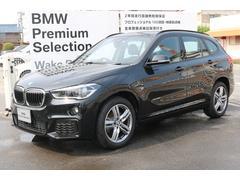 BMW X1xDrive 20i Mスポーツ 認定中古車