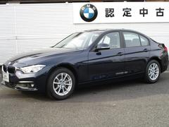 BMW320d 認定中古車 ACC ナビ ETC Bカメラ