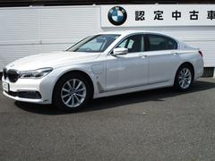 BMW740eアイパフォーマンス 認定中古車 Bカメラ ナビ