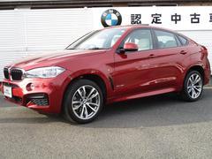 BMW X6xDrive 35i Mスポーツ 認定中古車  サンルーフ