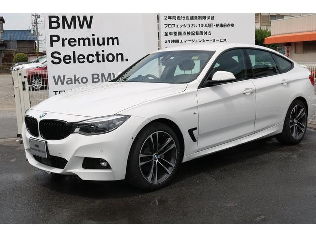 BMW 320dグランツーリスモ Mスポーツ 認定中古車 XDriv