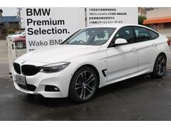 BMW320dグランツーリスモ Mスポーツ 認定中古車 XDriv