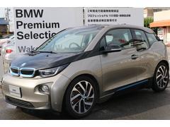 BMWスイート レンジ・エクステンダー装備車 認定中古車