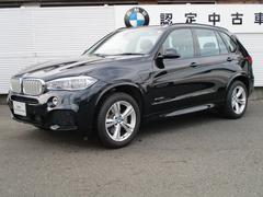BMW X5xDrive 40e Mスポーツ 認定中古車 ナビ Bカメラ