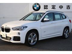 BMW X1sDrive 18i Mスポーツ 認定中古車 シートヒーター