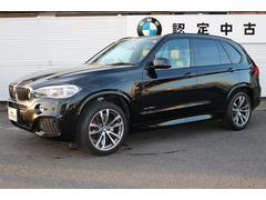 BMW X5xDrive 35d Mスポーツ 認定中古車 サンルーフ