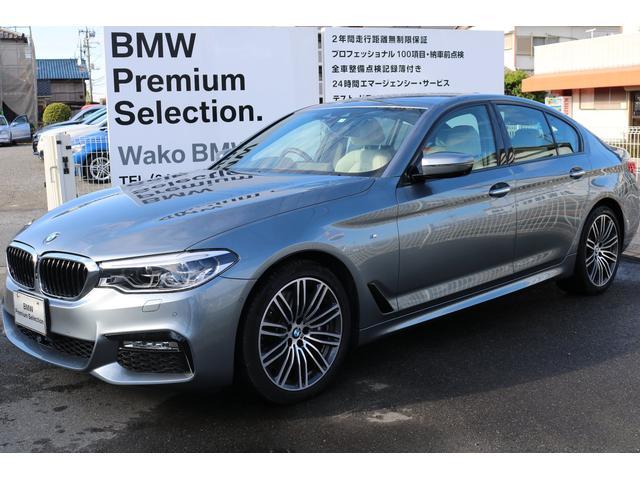BMW 540i MSport 正規認定中古車・リアモニター付き