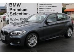 BMW118i Mスポーツ 新メーター 現行型 認定中古車