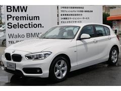 BMW118d スポーツ 最新メーター 認定中古車