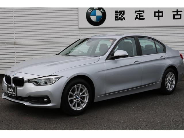 BMW 320d 認定中古車 ACC Bカメラ ナビ