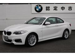 BMW220iクーペ Mスポーツ 認定中古車 Bカメラ ナビ