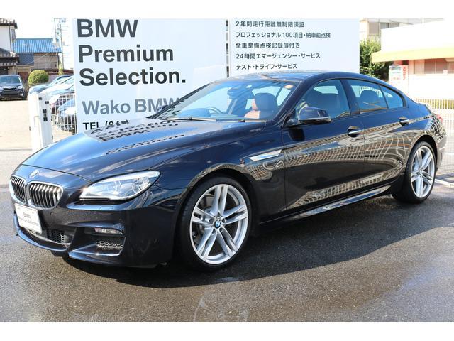 BMW 640iグランクーペ サンルーフ ACC ウッド 認定中古車