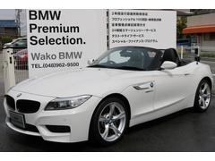 BMW Z4 sDrive35i MSport 正規認定中古車・希少車種