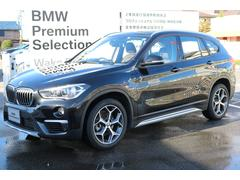 BMW X1sDrive 18i xライン 正規認定中古車・ACC付