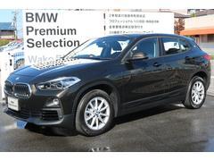 BMW X2X2 xDrive 20i 正規認定中古車・ACC