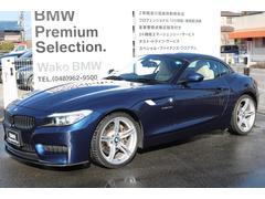 BMW Z4sDrive35i Mスポ・正規認定中古車・白レザー