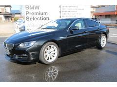 BMW640iグランクーペハイライン・正規認定中古車・サンルーフ付