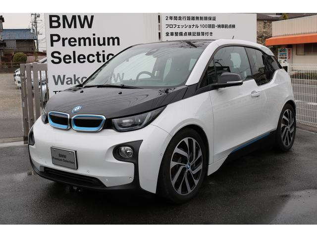 i3(BMW)アトリエ レンジ・エクステンダー装備車 中古車画像