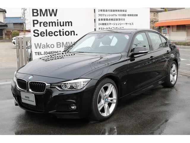 BMW 330e Mスポーツアイパフォーマンス 追従機能 認定中古車