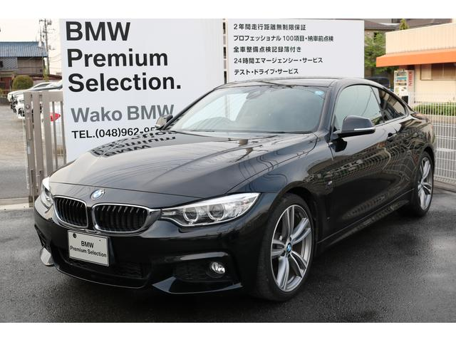 BMW 420iクーペ Mスポーツ ACC 認定中古車