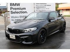 BMW M2ブラック M DTC INDオプション 認定中古車