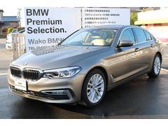 BMW523d ラグジュアリー 認定中古車 ACC マッサージ