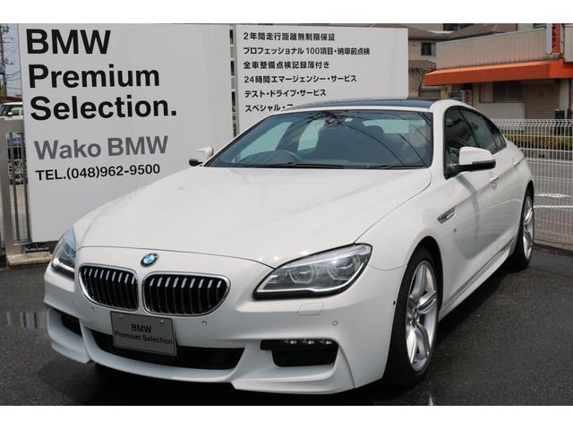 BMW 640iグランクーペ Mスポーツ ACC HUD 認定中古車