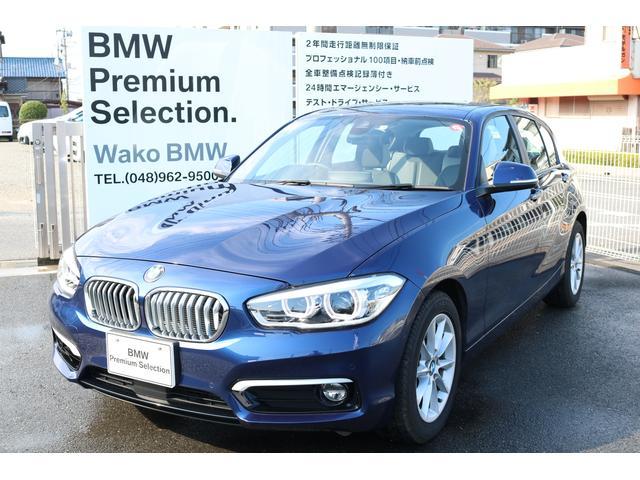 BMW 118i スタイル サンルーフ ETC ナビ 認定中古車